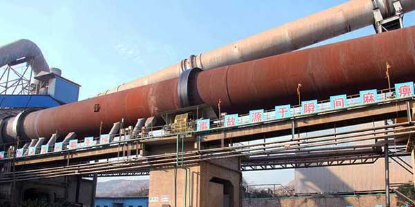The cement rotary kiln