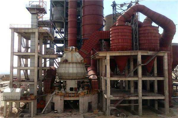 The VRM cement mill in a cement plant.